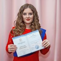 Юлия Пучкова