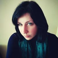 Ірина Гаврилюк