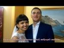 Видео отзыв о Наталье Гольд Ведущая тамада на свадьбу Екатеринбург
