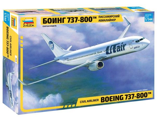 Boeing 737-300 skyexpress (minicraft, 1/144)