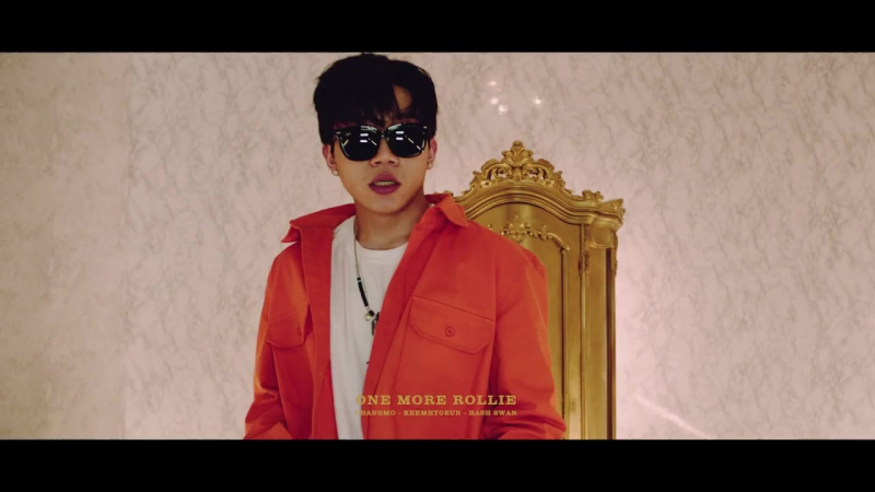 ChangMo Feat. Kim Hyo Eun Hash Swan - One More Rollie