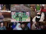 Региональному общественному фонду имени Героя Росс... Рамзан Кадыров 29.06.2017