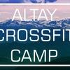 CrossFit Camp | База Ковчег, Алтай