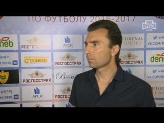 Предматчевое интервью Григоряна