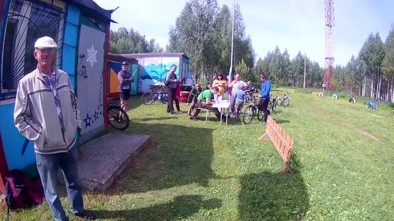 2 этап кубка Смол.обл. по маунтинбайку-2017. Перед гонкой