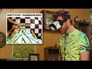 Манекен, веревка и очки VR