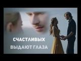 Ты меня прости за любовь мою#Жанет и Павел Клышевский# (1)