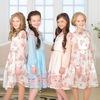 Детская одежда «Стильные Непоседы»