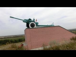 Памятник курсантам РАУ у хутора Каменный Брод, Ростовская область.