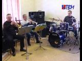 Они придают солидность каждому мероприятию. Об Эстрадно-духовом оркестре Городского центра культуры.