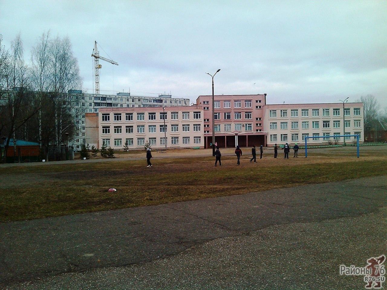 Жителя Ярославля осудили за ложное сообщение о теракте в школе №89