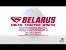 Трактор «БЕЛАРУС-3023» Минский тракторный завод