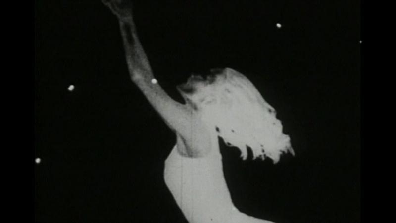 Истинный вид ночи (Неотступный взгляд ночи) / The Very Eye of Night / 1958. Режиссер: Майя Дерен.