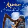 Концерт Alizbar & Ann'Sannat 23 апреля УФА