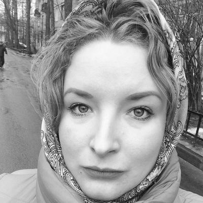 Надежда Кусмарцева