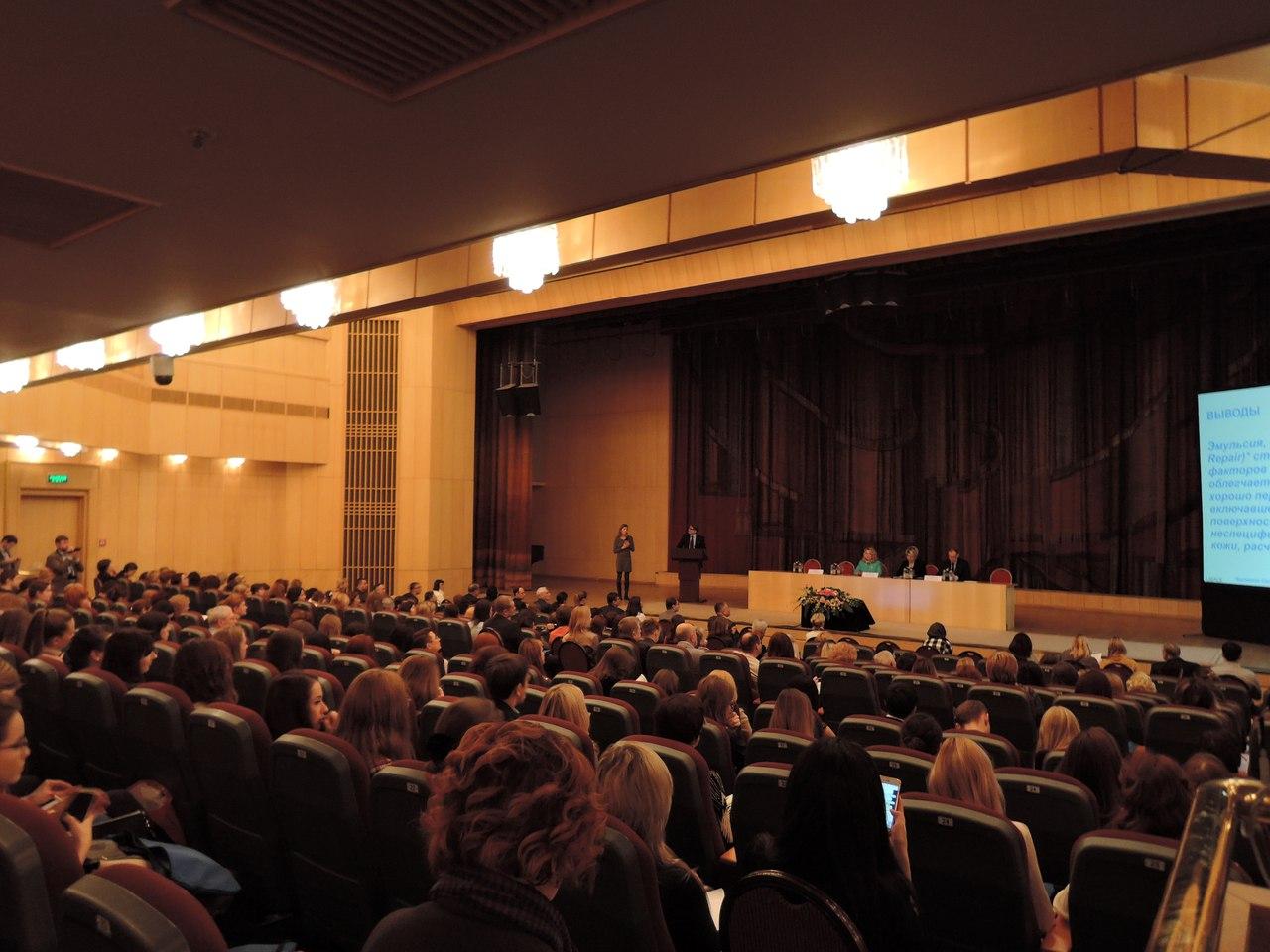 Аудитория в начале XXXIV Рахмановских чтений