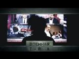 Политический дурдом. Из-за чего Америка оказалась  на грани гражданской войны и как украинские политики теряют последние остатки