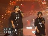 Jinusean (TaeYang) - A-Yo 2001.03.17 Music Camp