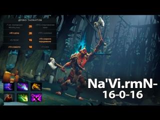 Na'Vi rmN- Troll Warlord 702