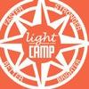 Лингвистический лагерь Light Camp /Лайт Кэмп