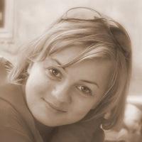 Ирина Галиева