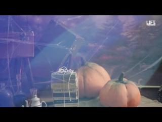 Репортаж LIFT TV. Halloween в Десятом Королевстве 2016.