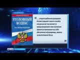Мошенник из Устья Евгений Пухов обманул несколько десятков человек из разных регионов России