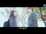 Wendy (Red Velvet)  Yook Ji Dam - Return (OST-Дорама Кто ты? Школа 2015 ) (рус.саб)