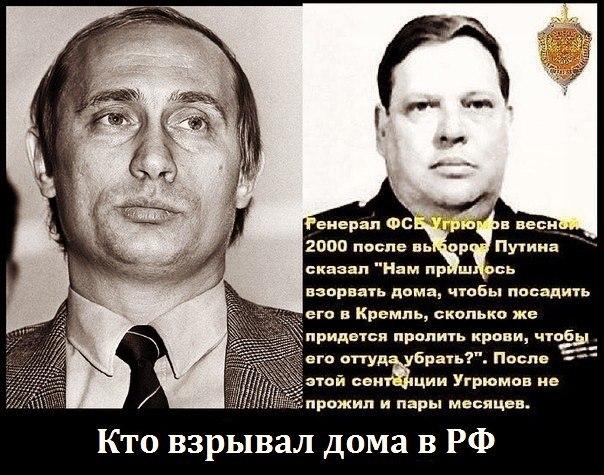 МИД призвал ОБСЕ и другие организации отреагировать на провокацию Кремля в Крыму - Цензор.НЕТ 6386