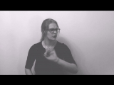 Кристина Рудакова - То, что я должен сказать (жестовая песня)