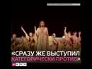 «Иисус Христос — суперзвезда» отменен
