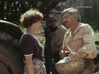 «Единственный мужчина» (1981) - мелодрама, реж. Всеволод Плоткин