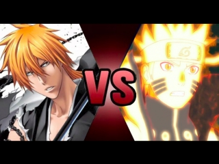 Наруто  против Ичиго  (новая версия) Naruto vs Bleach
