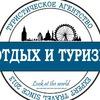 ТА Отдых и Туризм. otd-tour.ru