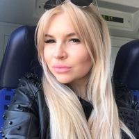 Natasha Chirva