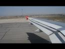 Взлёт Airbus A319 Вид с пассажирского кресла