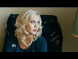 Нелли Попова в фильме 5 минут тишины. Фрагменты из 1-й серии