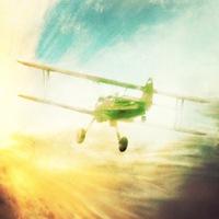"""Логотип Банда добрых песен """"Зелёный самолёт"""""""