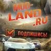 Моды для игр - Mod-Land.ru