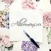 Allwowens - cладкая жизнь