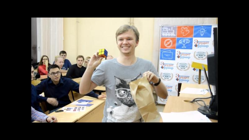 Эрудит-турнир зима 2016