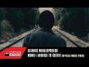 Γιάννης Μιχαλόπουλος - Μόνο Η Άνοιξη Το Ξέρει | Official Music Video HQ