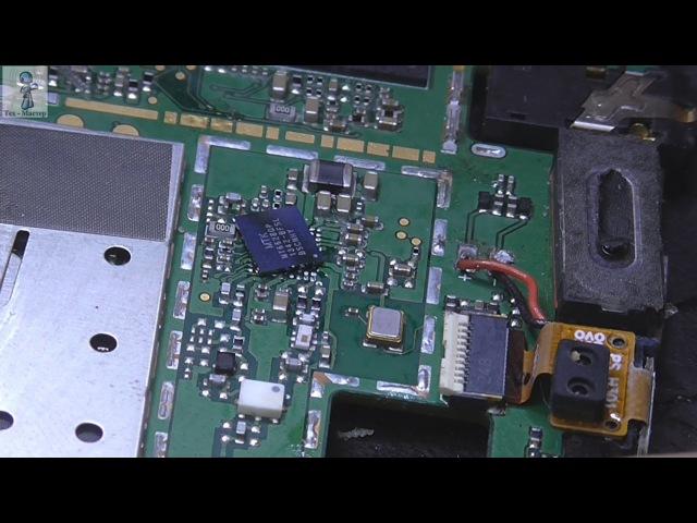 Lenovo A800 замена контроллера WiFi Bluetooth