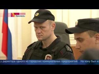 Бывший мэр Ярославля за взятки и вымогательство приговорен к колонии строгого режима