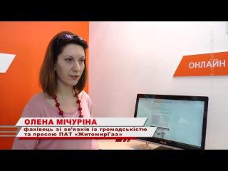 КоростеньТВ_30-03-17_Контролеры или мошенники?