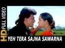 Yeh Tera Sajna Sawarna Alka Yagnik Kumar Sanu Cheetah 1994 HD Songs Mithun Chakraborty