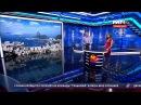 Рио-2016 последние новости Олимпийских игр