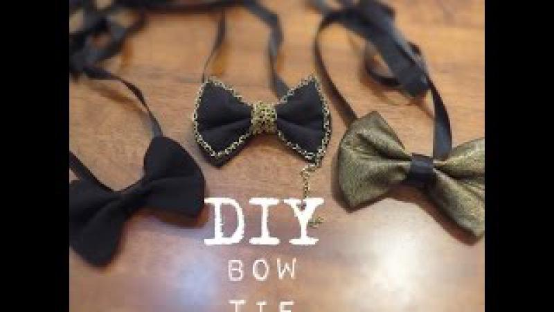DIY Bow Tie Бабочка галстук 3 варианта бабочки галстука