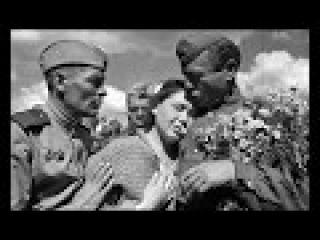 ПЕСНИ ПОБЕДЫ Песня из к ф Офицеры mp3ostrov me mp3