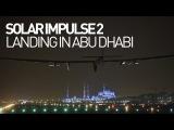 Solar Impulse Airplane - Bertrand Piccards landing in Abu Dhabi